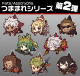 Fate/Fate/Apocrypha/赤のライダー アクリルつままれストラップ