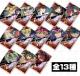 遊☆戯☆王/遊☆戯☆王デュエルモンスターズ/武藤遊戯カード型アクリルキーホルダー