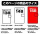 遊☆戯☆王/遊☆戯☆王ARC-V/ペンデュラム手帳型スマホケース 158
