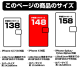 遊☆戯☆王/遊☆戯☆王デュエルモンスターズGX/デュエルアカデミア手帳型スマホケース148