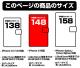 銀魂/銀魂/定春&エリザベス 手帳型スマホケース148