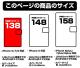 銀魂/銀魂/真選組 手帳型スマホケース138