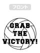 ハイキュー!!/ハイキュー!! 烏野高校 VS 白鳥沢学園高校/白鳥沢学園高校バレーボール部 応援ジップパーカー