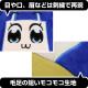 ポプテピピック/ポプテピピック/ピピ美フェイスバッグ