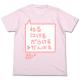 THE IDOLM@STER/アイドルマスター シンデレラガールズ/双葉杏のレッスン着Tシャツ
