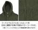 ブラック・ラグーン/ブラック・ラグーン/遊撃隊M-51ジャケット