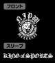 新日本プロレスリング/新日本プロレスリング/ライオンマーク ロングスリーブTシャツ オールドイングリッシュVer.