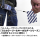新日本プロレスリング/新日本プロレスリング/ライオンマーク フルカラーパスケース
