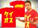 新日本プロレスリング/新日本プロレスリング/ケイオスTシャツ