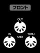 初音ミク/初音ミク V4X/初音ミク V4X ライトパーカー