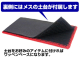ガンダム/機動戦士ガンダム逆襲のシャア/アムロパーソナルマーク 脱着式ワッペン