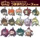 Fate/Fate/Grand Order/キャスター:ギルガメッシュ つままれキーホルダー
