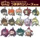 Fate/Fate/Grand Order/キャスター:諸葛孔明 つままれキーホルダー