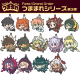 Fate/Fate/Grand Order/アヴェンジャー:巌窟王 エドモン・ダンテス つままれキーホルダー