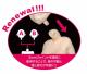 ノーゲーム・ノーライフ/ノーゲーム・ノーライフ/白 ネコVer. 1/12 PVC製塗装済み組み立て品