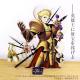 Fate/Fate/Grand Order/アーチャー/ギルガメッシュに財宝を捧げるアクセサリースタンド