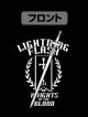 ソードアート・オンライン/劇場版 ソードアート・オンライン -オーディナル・スケール-/閃光のアスナ ドライパーカー