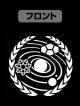 ゴジラ/GODZILLA/地球連合軍アラトラム号 フーデッドウインドブレーカー