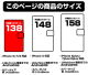 エヴァンゲリオン/EVANGELION/ネルフ 手帳型スマホケース138