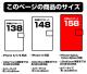 エヴァンゲリオン/EVANGELION/ネルフ 手帳型スマホケース158