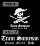 ガールズ&パンツァー/ガールズ&パンツァー 最終章/サメさんチーム 袖リブロングスリーブTシャツ