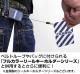 ガンダム/機動戦士ガンダム/シャア専用 フルカラーパスケース
