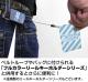 ブラック・ラグーン/ブラック・ラグーン/レヴィ フルカラーパスケース