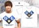 新日本プロレスリング/新日本プロレスリング/ゴールデン☆ラヴァーズ Tシャツ