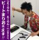 東方Project/東方Project/★限定★えーりん!えーりん! Tシャツ