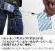てんぷれっ!!/てんぷれっ!!/恋祝星七 フルカラーパスケース