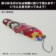 ONE PIECE/ワンピース/Full color Enchanted Spoon 004 ワンピース(フルカラーエンチャンテッドスプーン 004 ワンピース)(全5種)