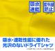 ハイスクール・フリート/ハイスクール・フリート/晴風エンブレム ドライTシャツ