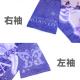 THE IDOLM@STER/アイドルマスター ミリオンライブ!/踏み出した夢への一歩 白石紬 両面フルグラフィックTシャツ