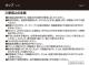 新日本プロレスリング/新日本プロレスリング/マグカップ ライオンマーク(ネイビー)