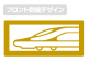 新幹線変形ロボ シンカリオン/新幹線変形ロボ シンカリオン/シンカリオン 新幹線超進化研究所 刺繍ポロシャツ