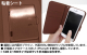 ブラック・ラグーン/ブラック・ラグーン/BLACK LAGOON 手帳型スマホケース138