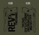 ブラック・ラグーン/ブラック・ラグーン/ソードカトラス&タトゥー Tシャツ