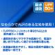 THE IDOLM@STER/アイドルマスターミリオンライブ!/★限定★うみみジャック! 高坂海美 ドライTシャツ+缶バッジセット