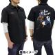 ゆるキャン△/ゆるキャン△/★限定★志摩リン 刺繍ワークシャツ