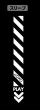 """プレイステーション/プレイステーション/袖リブロングスリーブTシャツ""""PlayStation"""""""