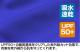 ペルソナ/TVアニメ「ペルソナ5」/秀尽学園高校 ドライパーカー