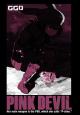 ソードアート・オンライン/ソードアート・オンライン オルタナティブ ガンゲイル・オンライン/★限定★原作版 ピンクの悪魔レン Tシャツ