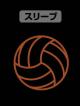 ハイキュー!!/ハイキュー!!/烏野高校排球部 プルオーバーパーカー