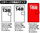 攻殻機動隊/攻殻機動隊 STAND ALONE COMPLEX/笑い男 手帳型スマホケース158