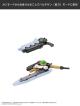 AZONE/アサルトリリィ/1/12 アサルトリリィ アームズコレクション コンプリートスタイル002 CHARM トリグラフ AAS002-TGP