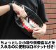 東京喰種トーキョーグール/東京喰種トーキョーグール/金木 研 マスク ウエストバッグ