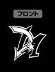 遊☆戯☆王/遊☆戯☆王デュエルモンスターズGX/ガッチャ!ジップパーカー