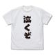 LoveR/LoveR/泣くぞ Tシャツ
