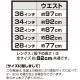 進撃の巨人/進撃の巨人/調査兵団 ジーンズ