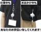 銀魂/銀魂/銀さん はたらくつままれキーホルダー